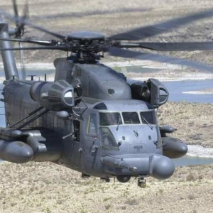 Pavelow Helo....thats what i work on