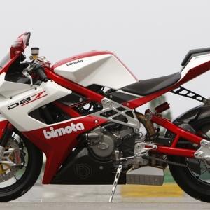 bimota-db7-static-side