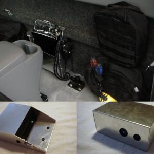 cb-box