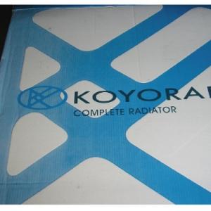 Koyo Radiator Box