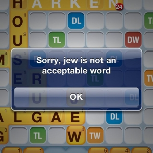 I beg to differ