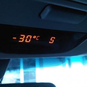 Fuuuuhhhhhhh! Soo cold!