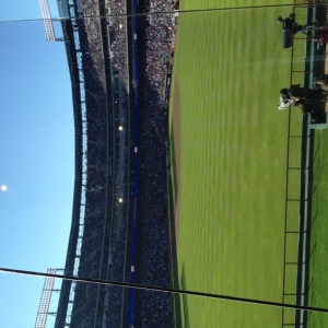 Box view of the Rangers/yankee game
