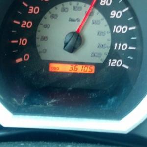 little late but goodbye warranty. good morning 100,000 mile warranty