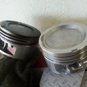 Deep dish pistons :)