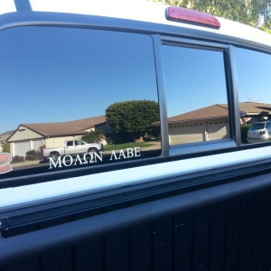 Put my new Molon Labe sticker on today! Come and Take Sent from my Galaxy S