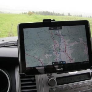 GPS recording Track