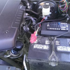 Fuse box before dual battery upgrade