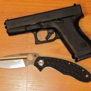 New Spyderco Schemp Tuff Knife and Glock23