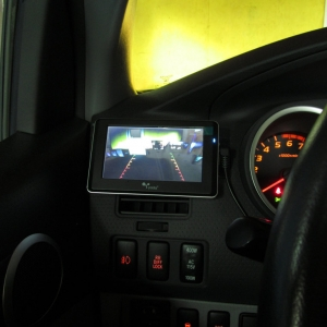 "Yada Digital Wireless Backup Camera 4.3"" Display"