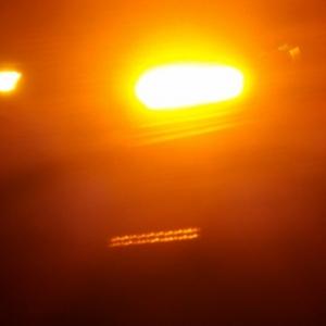 Amber LED lightbar